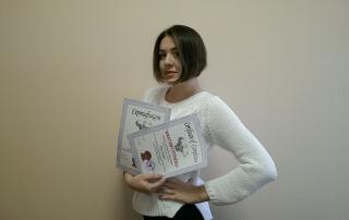 Терез Полина