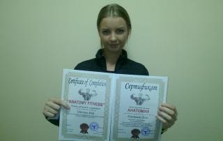 Дмитриева Анна
