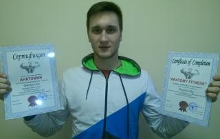 Драпков Олег