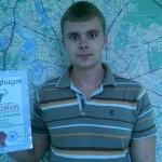 Лапковский Дмитрий